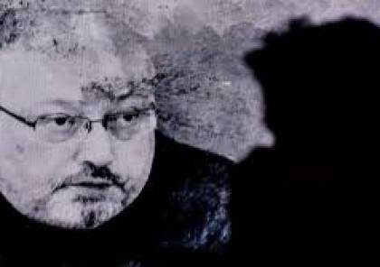 """إدارة بايدن تصدر تقرير """"CIA"""" بشأن مقتل خاشقجي .. يؤكد موافقة بن سلمان على قتله(وثيقة)"""