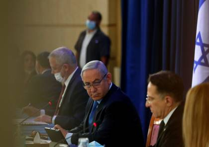 مسؤولون إسرائيليون : واشنطن تتنازل أكثر مما تريد طهران في مباحثات فيينا