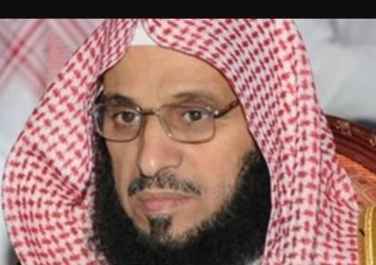 عائلة الداعية السعودي عائض القرني توضح حقيقة الانباء المتداولة بشأن وفاته