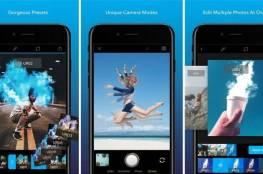 """تطبيق لتحسين جودة الصور في هواتف """"آيفون"""""""
