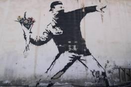 """بانكسي يفقد العلامة المسجلة لرسم """"رامي الزهور"""""""