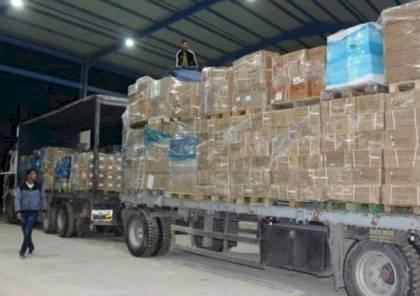 وزيرة الصحة: شاحنة مستلزمات طبية في طريقها إلى غزة