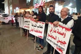تظاهرة في حيفا ضد العنف وتقاعس الشرطة الإسرائيلية عن محاسبة المجرمين