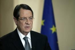 رئيس قبرص يؤجل زيارة إسرائيل بسبب المخاوف من تفشي فيروس كورونا