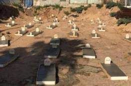 محكمة إسرائيلية تسمح بتجريف المقبرة الإسلامية في يافا