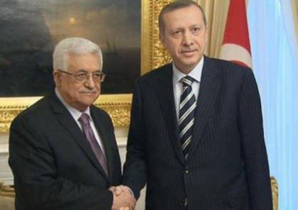 10 ملايين دولار منحة تركية جديدة للسلطة الفلسطينية
