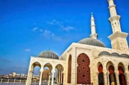 (مرفق الرابط)... تعرف على خطيب مسجدك اليوم الجمعة