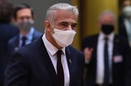 """وزير خارجية إسرائيل: لا يمكن إهمال و""""تجاهل"""" القضية الفلسطينية إلى الأبد"""