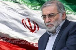 مسؤول أمني إيراني : التحقيقات الأولية تشير إلى تورط إسرائيلي في اغتيال زادة