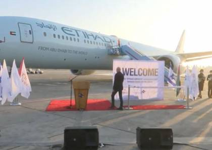 أول رحلة جوية تجارية .. طائرة إماراتية تهبط بمطار تل أبيب