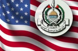 """دعت لمراجعة الدعم المقدم لـ""""إسرائيل"""".. قطر تبدي استعدادها للوساطة بين واشنطن وحماس"""