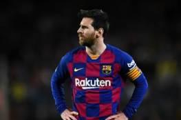 صحيفة إسبانية: ميسي يتأهب لمغادرة برشلونة