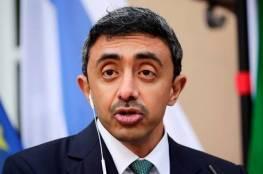الإمارات تأسف للتطورات الحاصلة بين الجزائر والمغرب