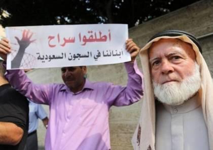 """""""حماس"""" تعلق على مبادرة الحوثي تجاه معتقليها في السعودية"""