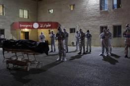 صور: تشييع المواطنة التي توفيت أمس جراء إصابتها بفيروس كورونا في نابلس