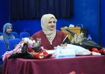 غزة:دراسة تؤكد أهمية الجدارة الوظيفية في تحقيق المرونة بالمدارس الثانوية