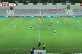 ملخص مباراة الأهلي والصريح في إياب الدوري الأردني 2020