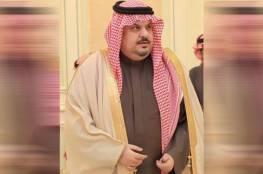 """أمير سعودي لمن """"يعايرنا بتعليمنا"""": لم نجبهم ب( نحن ساعدناكم)!"""