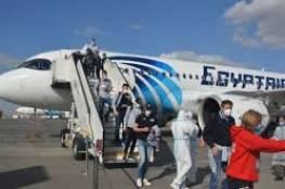 مصر:قرار بتحصيل رسوم تأشيرة دخول من مواطني جميع الدول العربية