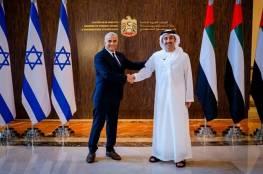 إسرائيل والإمارات تناقشان توقيع اتفاقية للتجارة الحرة