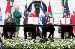 """""""يسرائيل هيوم"""": دولة عربية جديدة ستنضم لاتفاقيات أبراهام"""