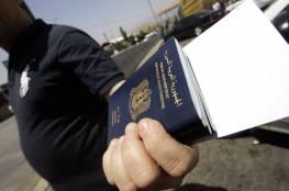 البرهان يصدر قرار جمهوري بشأن دخول السوريين الى البلاد
