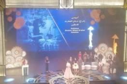 """فيلم """"أمبيانس"""" الفلسطيني يفوز بجائزة في مهرجان القاهرة السينمائي"""