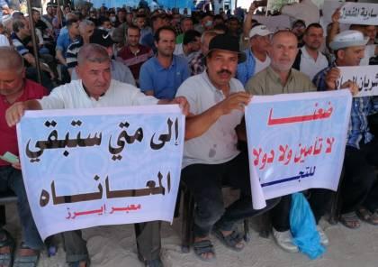 صور: تجار غزة يُنظمون وقفة احتجاجية أمام حاجز بيت حانون