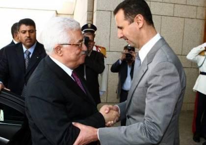 رسالة جوابية خطية من بشار الاسد إلى الرئيس محمود عباس...