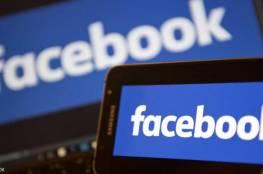 """ميزة تنبه مستخدمي """"فيسبوك"""" من الأخبار الكاذبة"""