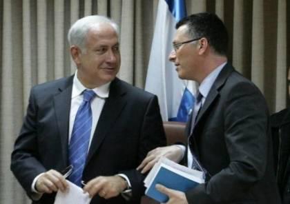 """ساعر: لن أنضم لنتنياهو.. و""""إقامة دولة فلسطينية خطر على إسرائيل"""""""