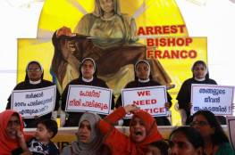 محاكمة أسقف كاثوليكي في الهند بتهمة اغتصاب راهبة