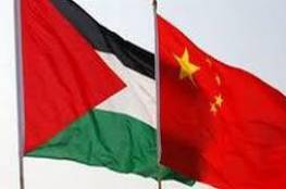 السفير الصيني: مساعدات وفريق طبي يصل فلسطين الشهر الجاري