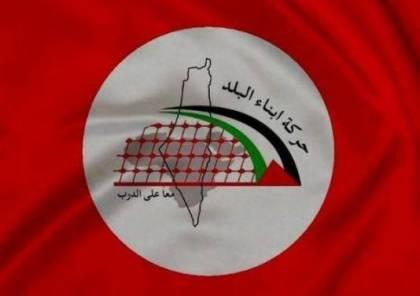 إطلاق حملة تبرعات من الداخل الفلسطيني لصالح غزة