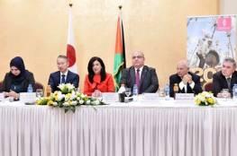 بنك فلسطين وهيئة المدن الصناعية بتمويل من اليابان يطلقون البرنامج الياباني الجديد