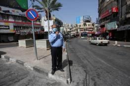 إغلاق بنك القاهرة عمان فرع طولكرم بسبب كورونا