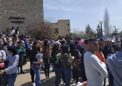 مجلس اتحاد طلبة بيرزيت يقرر اغلاق الجامعة اليوم الخميس