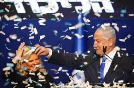 تحليلات اسرائيلية : نتنياهو فاز.. لكن تشكيل الحكومة مهمة شاقة