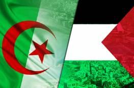 الخارجية : الحصول على الموافقات اللازمة لدخول الطلبة الفلسطينيين إلى الجزائر