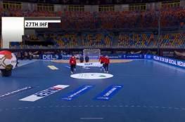 مشاهدة مباراة البحرين وقطر بث مباشر في كأس العالم لكرة اليد 2021