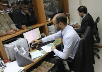 """تنويه هام بخصوص عملية صرف المنحة القطرية """"100"""" دولار للاسر الفقيرة بغزة"""