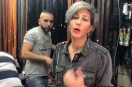 الشرطة الفلسطينية تصدر بياناً للرأي العام بشأن توقيف الصحفية فاتن علوان