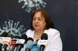 وزيرة الصحة : نتابع الوضع الوبائي في غزة عن كثب وهناك قلق من انتشار الفيروس
