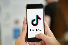 """""""تيك توك"""" تستعد لإطلاق هاتفها الذكي الخاص"""