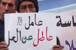 تقارير: المنطقة العربية تسجل أعلى مستوى بطالة في العالم