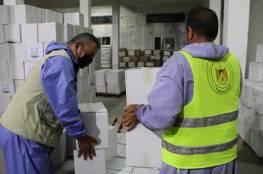 """""""التنمية"""" تصدر تقريرًا تفصيليًا حول خدماتها لمتضرري كورونا بغزة"""