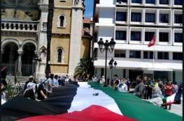 وقفات في عدد من المدن التونسية منددة بالعدوان الإسرائيلي