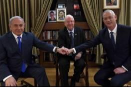 تقرير يكشف تسريبات حول شكل الحكومة الإسرائيلية المقبلة