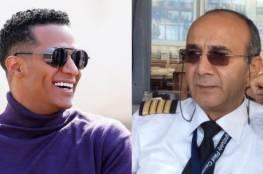 سبب وفاة الطيار أشرف أبو اليسر بعد قضية محمد رمضان