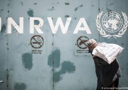 الأونروا تحدد موعد استئناف توزيع المساعدات الغذائية في غزة